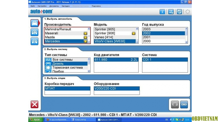 Phần mềm chẩn đoán  Autocom R2 2014
